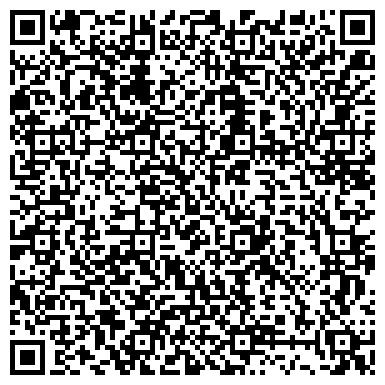 """QR-код с контактной информацией организации ООО Оружейный салон """"Вепрь"""""""