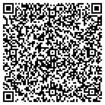 QR-код с контактной информацией организации ООО Повареша