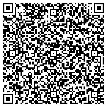 """QR-код с контактной информацией организации ИП Бар """"Алиби"""""""