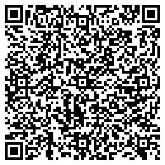QR-код с контактной информацией организации ИП Семченко