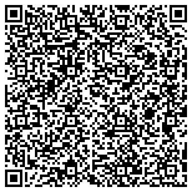QR-код с контактной информацией организации ТОО Alma Travel Agency
