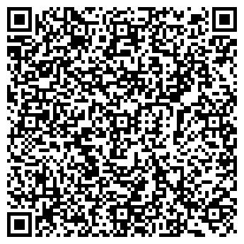 QR-код с контактной информацией организации ЧП Ушно