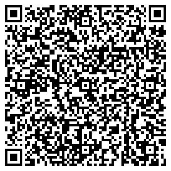 QR-код с контактной информацией организации Райзинз, ООО