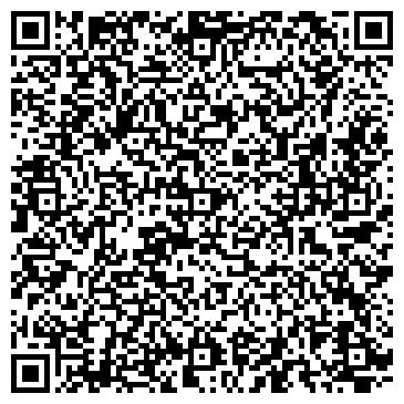QR-код с контактной информацией организации Учебный центр - Фортуна