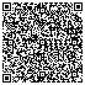 QR-код с контактной информацией организации ТЕРВОЛИНА