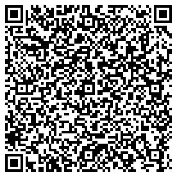 QR-код с контактной информацией организации ООО АрагоСтройСервис