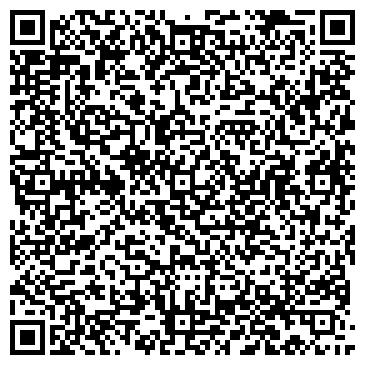 QR-код с контактной информацией организации ООО ДОРОГА ДЕТСТВА