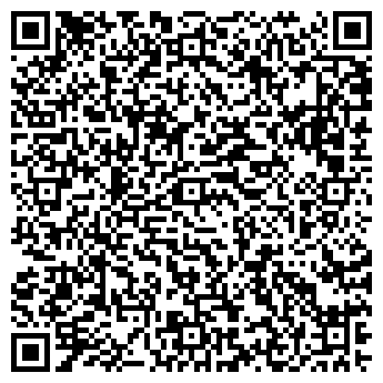QR-код с контактной информацией организации ШКОЛА № 1260