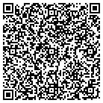 QR-код с контактной информацией организации ШКОЛА № 192