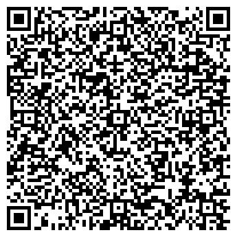 QR-код с контактной информацией организации ШКОЛА № 120