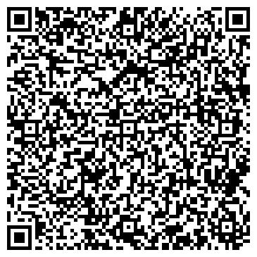 QR-код с контактной информацией организации ООО Хамхи