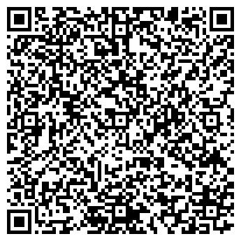 QR-код с контактной информацией организации ФЕНИКС, ШКОЛА