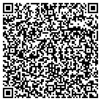 QR-код с контактной информацией организации ООО фатима
