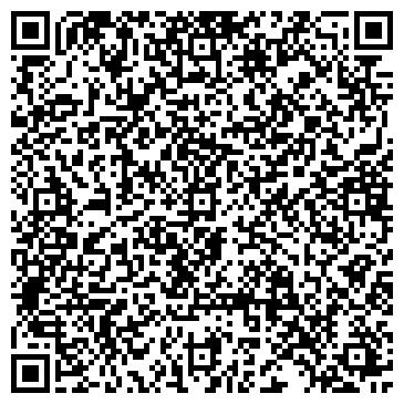 """QR-код с контактной информацией организации ООО """"ВитаСтоун"""""""