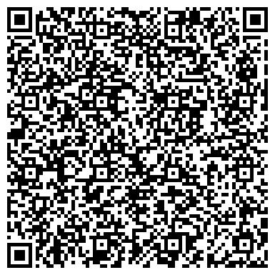 """QR-код с контактной информацией организации ООО """"Меркурий-ТревелЪ"""""""