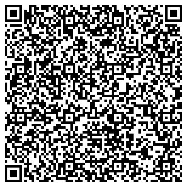 QR-код с контактной информацией организации ООО Компания ТБС, группа компаний