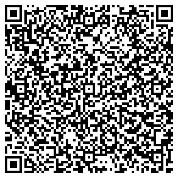 QR-код с контактной информацией организации ООО Медиарекордс