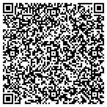 """QR-код с контактной информацией организации ООО """"Торговый Дом """"Донбасс"""""""