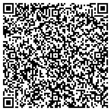 """QR-код с контактной информацией организации ИП Химчистка """"Контраст"""""""
