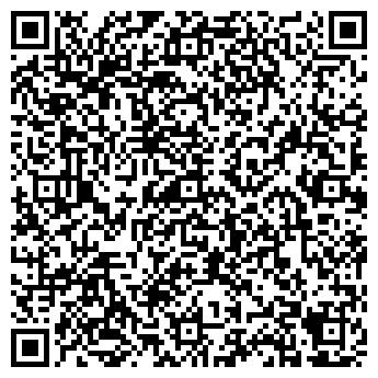"""QR-код с контактной информацией организации """"Даммерс"""""""