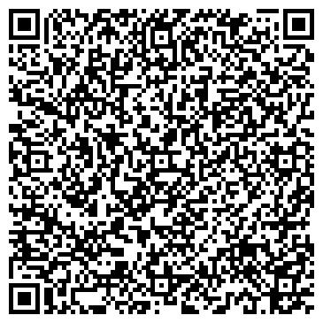 QR-код с контактной информацией организации ООО ЕвроАзиатское Торговое Комнапия