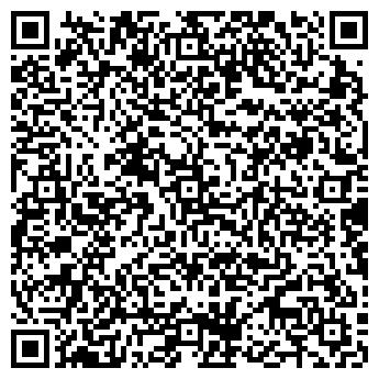 QR-код с контактной информацией организации спдфл Стильная мебель VBK