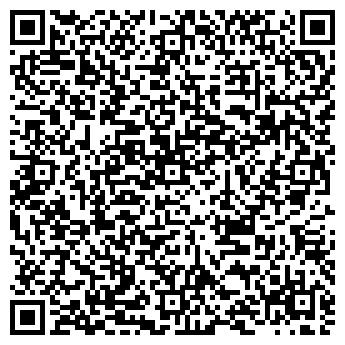 QR-код с контактной информацией организации ООО Инфинти плюс