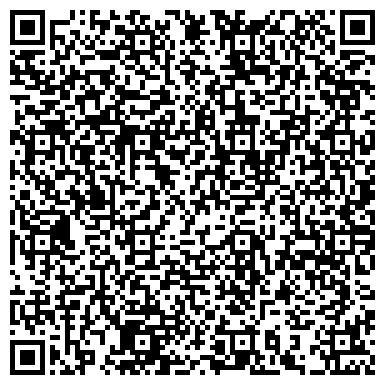 """QR-код с контактной информацией организации ООО Производственная компания """"Лира"""""""