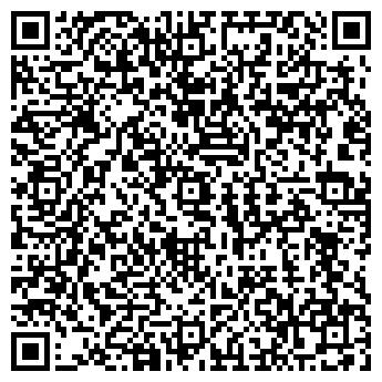 QR-код с контактной информацией организации СФЕРА ОКОН