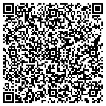 QR-код с контактной информацией организации товарищство с ограниченной ответственностью СЕРВИС-ПЛЮС ТОО