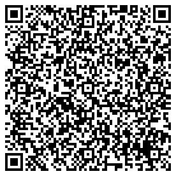 QR-код с контактной информацией организации ПРОГИМНАЗИЯ № 1644