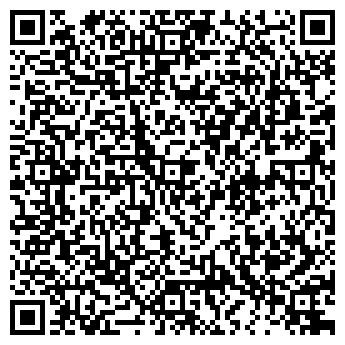 """QR-код с контактной информацией организации ЗАО """"ВестСтрой"""""""