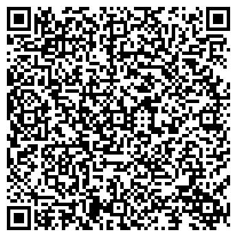 """QR-код с контактной информацией организации ООО Производственная компания """"ТулаПластик"""""""