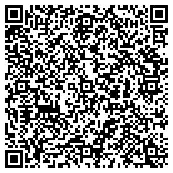 """QR-код с контактной информацией организации ИП """"ПУТЁВЫЙ"""""""
