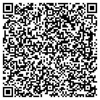 QR-код с контактной информацией организации ООО Галан Чернигов