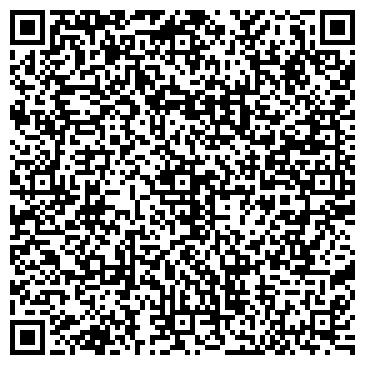 """QR-код с контактной информацией организации ООО Кондитерская фабрика """"Златоустье"""""""