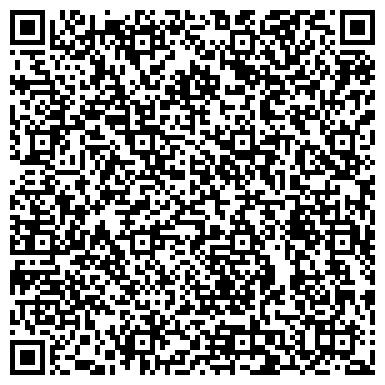 """QR-код с контактной информацией организации ООО Компания """"Грайф"""" в Ангарске"""