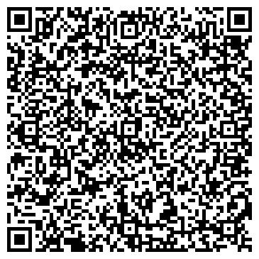 QR-код с контактной информацией организации ООО Биоторг - Архангельск