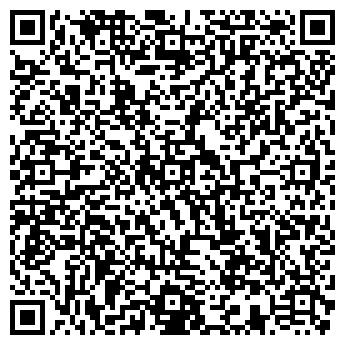 QR-код с контактной информацией организации БАРС-КАФЕ