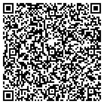 QR-код с контактной информацией организации ООО Истрариел