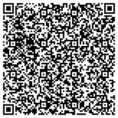 """QR-код с контактной информацией организации ООО Рекламное агентство """"Прогресс"""""""