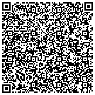 QR-код с контактной информацией организации it-service ремонт и обслуживание компьютеров