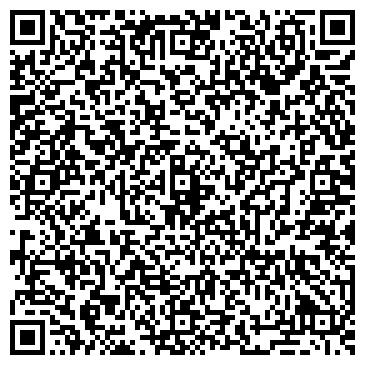 QR-код с контактной информацией организации ТОО Биотон