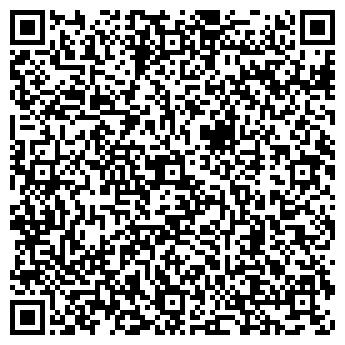 QR-код с контактной информацией организации Титул Строй, ООО