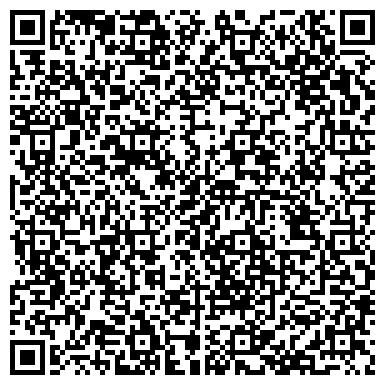 QR-код с контактной информацией организации ООО Ремонт сотовых телефонов и планшетов