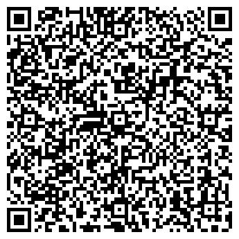QR-код с контактной информацией организации ТОО BuhService