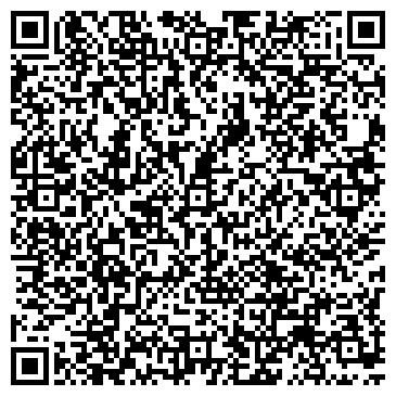 QR-код с контактной информацией организации ООО ДельфинТех