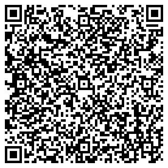 """QR-код с контактной информацией организации ООО Торговый Дом """"Хром"""""""
