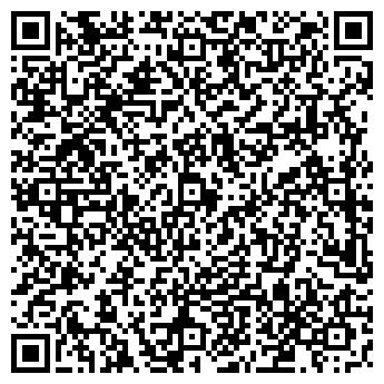 """QR-код с контактной информацией организации ТОО """"ЖАНА ОМИР"""""""