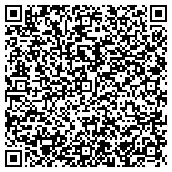 QR-код с контактной информацией организации ООО ПРО-Ремонт
